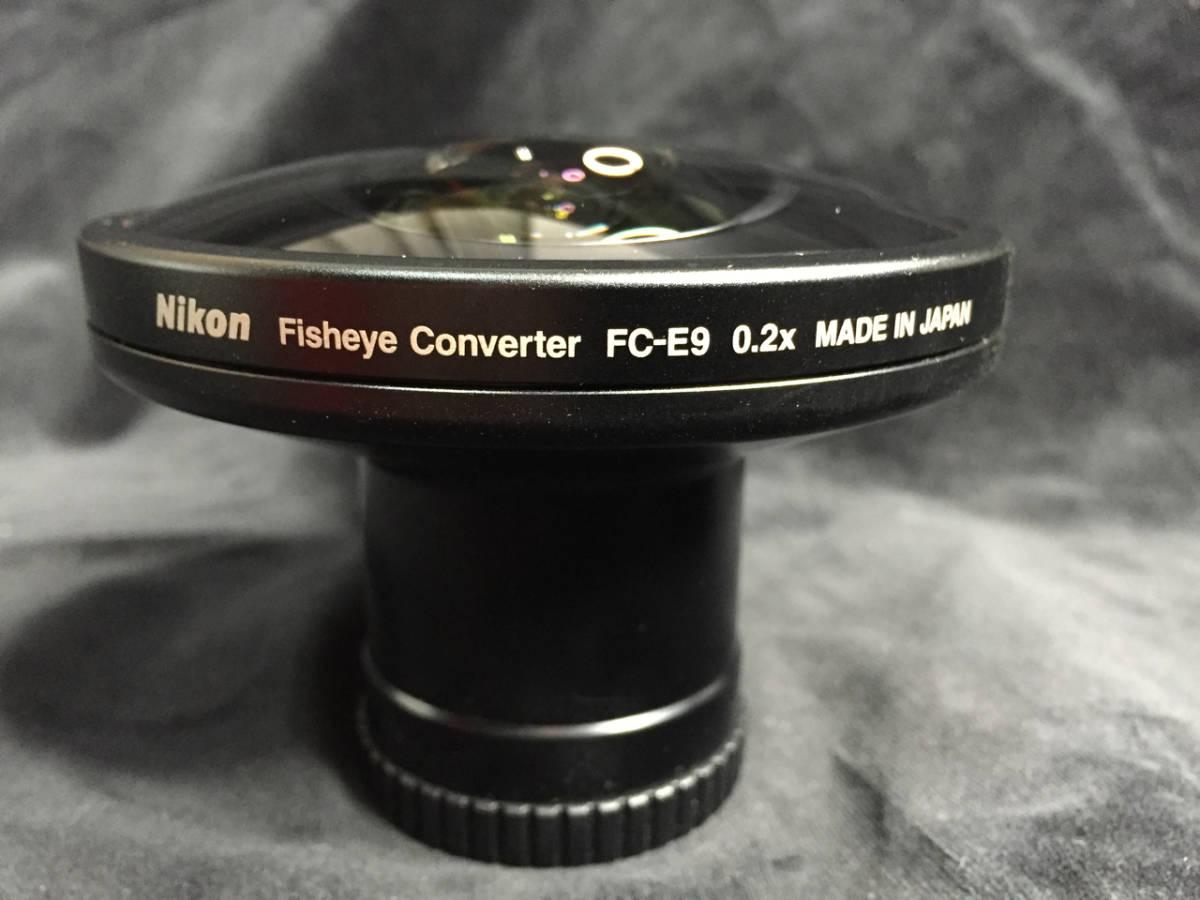 [送料無料] Nikon FC-E9 フィッシュアイコンバーター レア 魚眼 Fisheye Converter X0.2 + COOLPIX 8700 + アダプタリング UR-E18_画像5