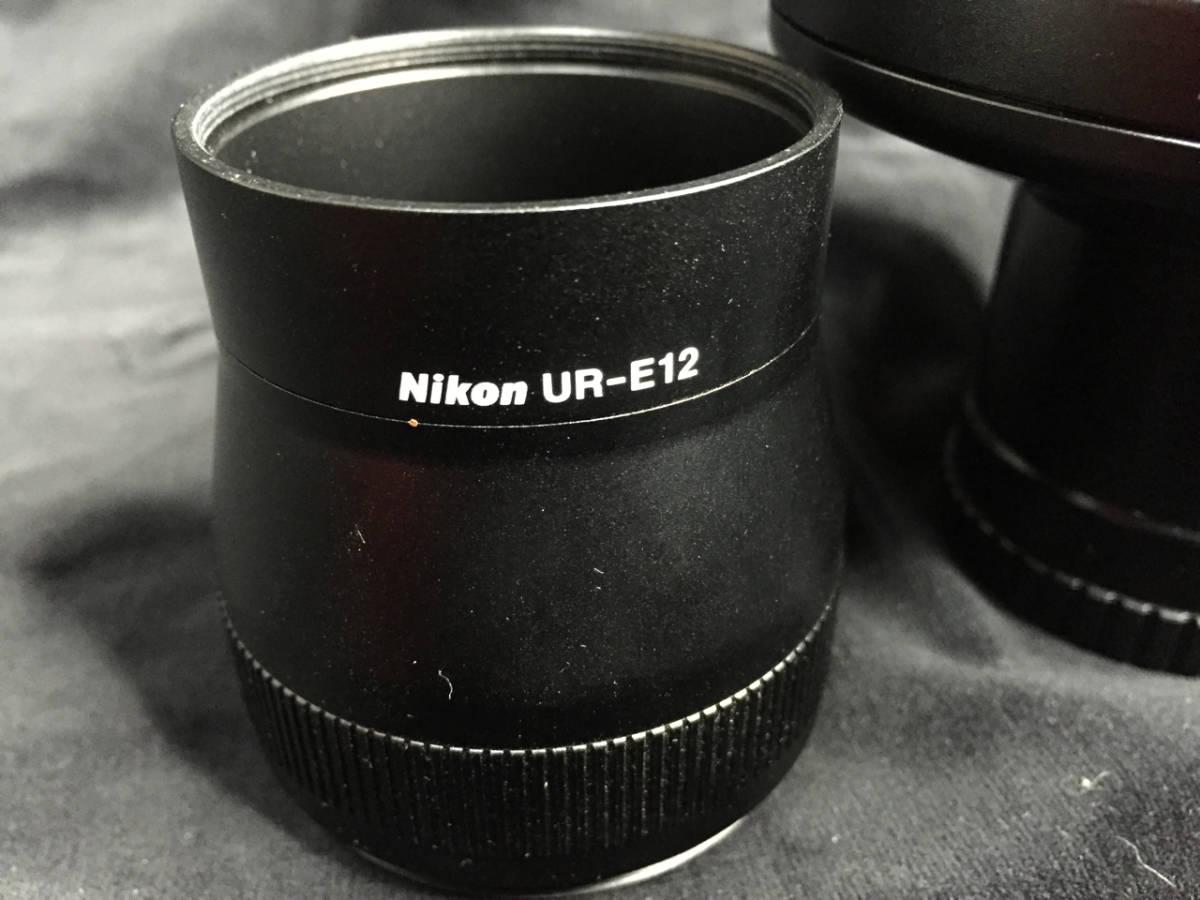 [送料無料] Nikon FC-E9 フィッシュアイコンバーター レア 魚眼 Fisheye Converter X0.2 + COOLPIX 8700 + アダプタリング UR-E18_画像10