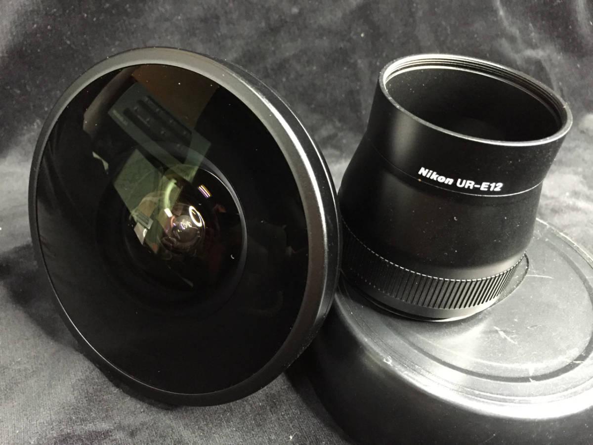 [送料無料] Nikon FC-E9 フィッシュアイコンバーター レア 魚眼 Fisheye Converter X0.2 + COOLPIX 8700 + アダプタリング UR-E18_画像4