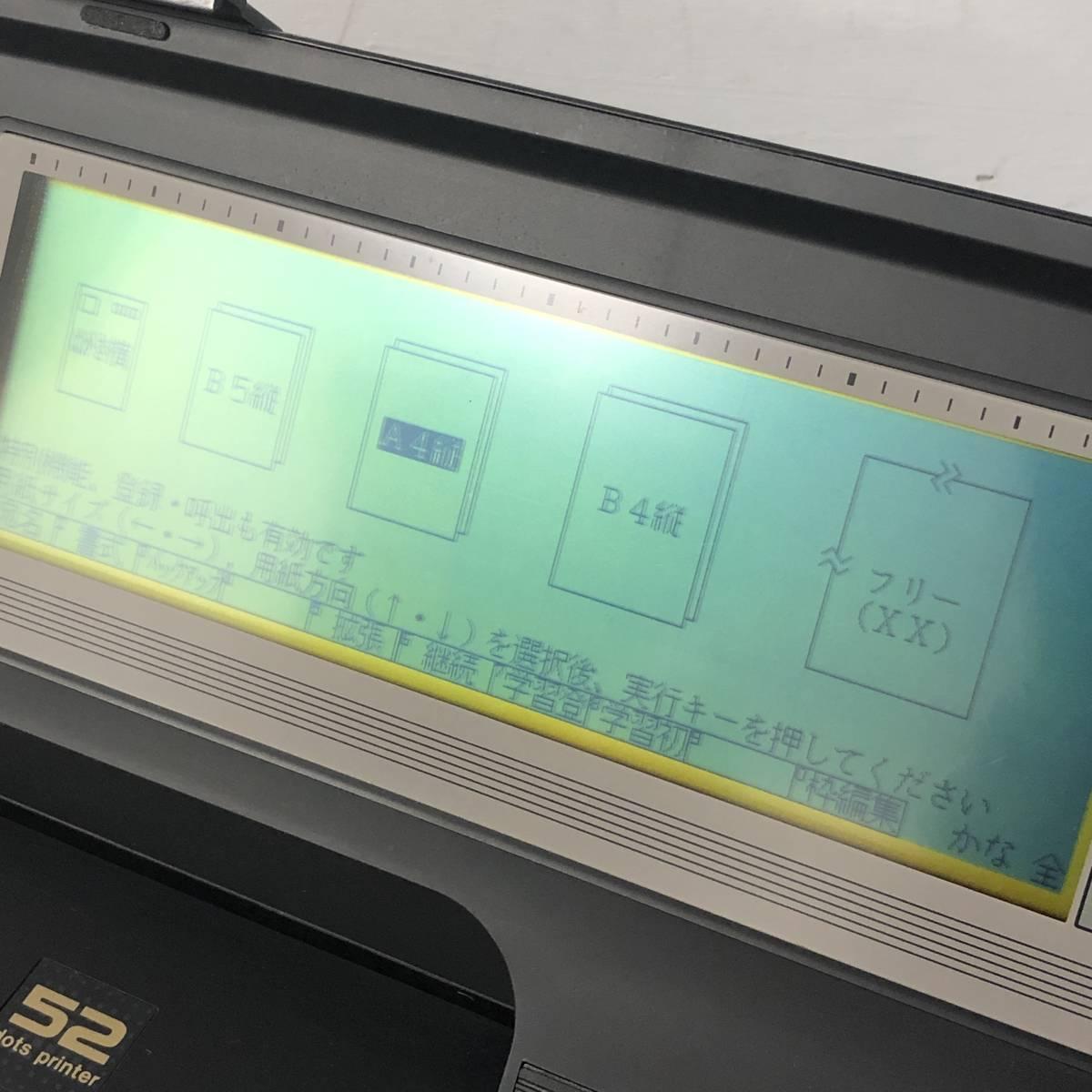 SHARP シャープ 日本語ワードプロセッサ 書院 WD-290W ワープロ 52ドットプリンター 取扱説明書 システムフロッピー 通電確認済 &_画像5