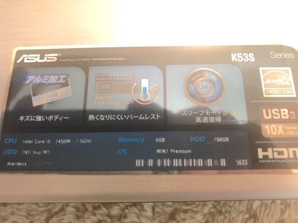 ジャンク ASUS パソコン本体 core i5 8GB_画像2