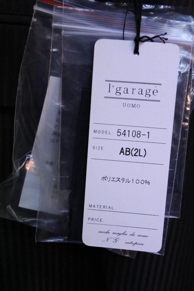 【激安】新品【緊急値下■ラスト1着■現品限り■AB(2L)サイズ(ウエスト89cm) 黒色×影柄スーツ】裾上テープ付き【定価42984円】_画像4