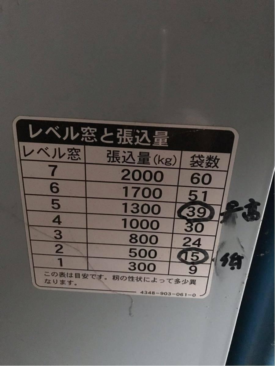 【岡山県倉敷市】 ワンオーナー ヰセキ ISEKI イセキ GA130ドライボーイ 穀物用循環型乾燥機_画像6