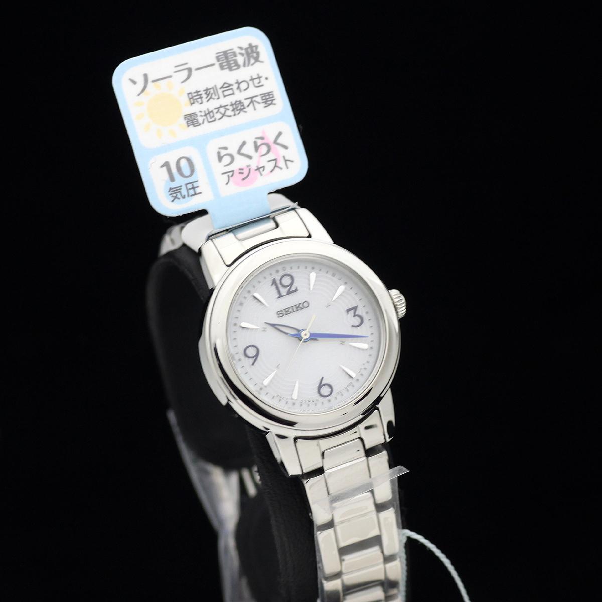 1eeda7fbe9 代購代標第一品牌 - 樂淘letao - 未使用品 SEIKO セイコー ティセ TISSE SWFH015 1B21 電波ソーラー SS 箱工具