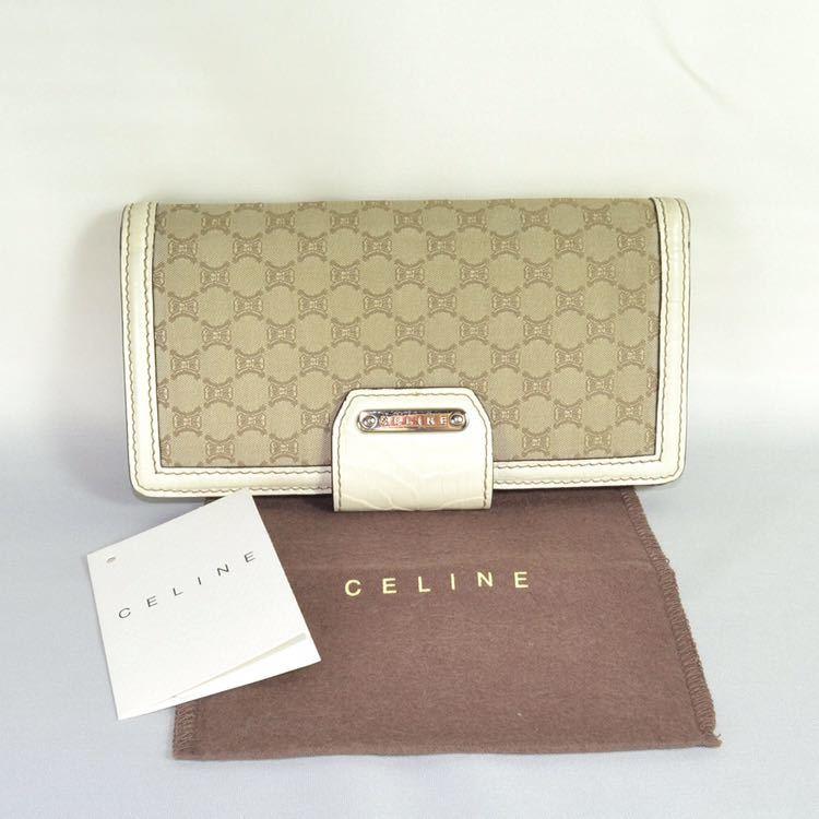 quality design 23caf 18286 代購代標第一品牌- 樂淘letao - セリーヌCELINE 長財布二つ折り ...