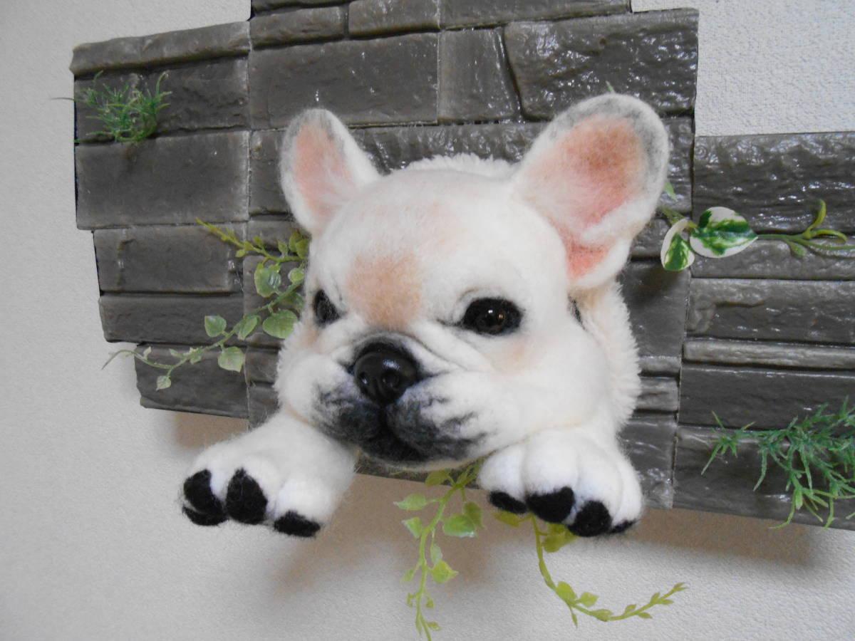 ☆ 羊毛フェルト ハンドメイド フレンチブルドッグ  壁掛け 犬 ☆_画像4