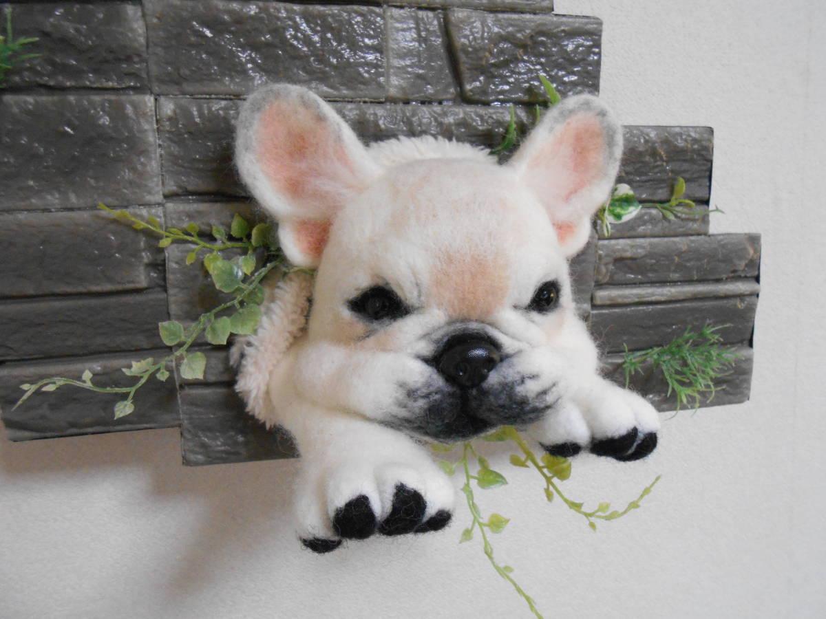 ☆ 羊毛フェルト ハンドメイド フレンチブルドッグ  壁掛け 犬 ☆_画像3