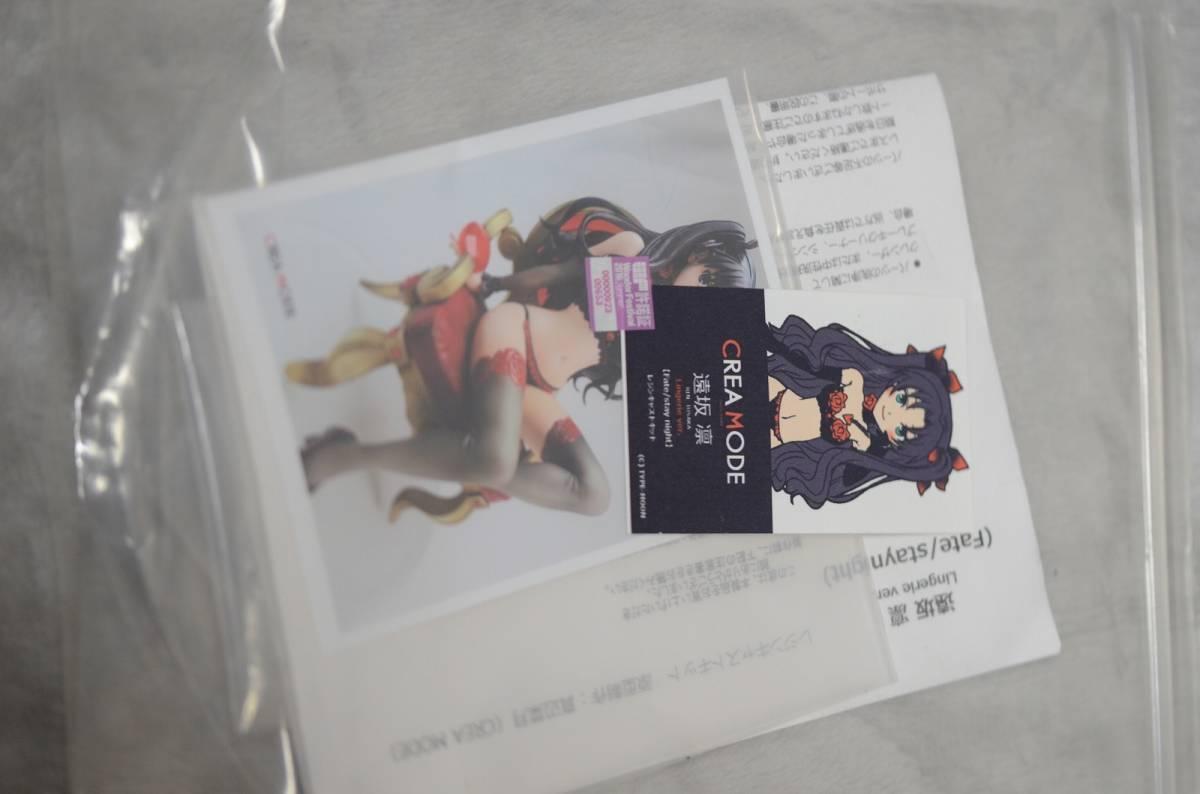 CREA MODE Fate/stay night 遠坂 凛 Lingerie ver. ガレージキット完成品 fgo Fate/GrandOrder_画像9