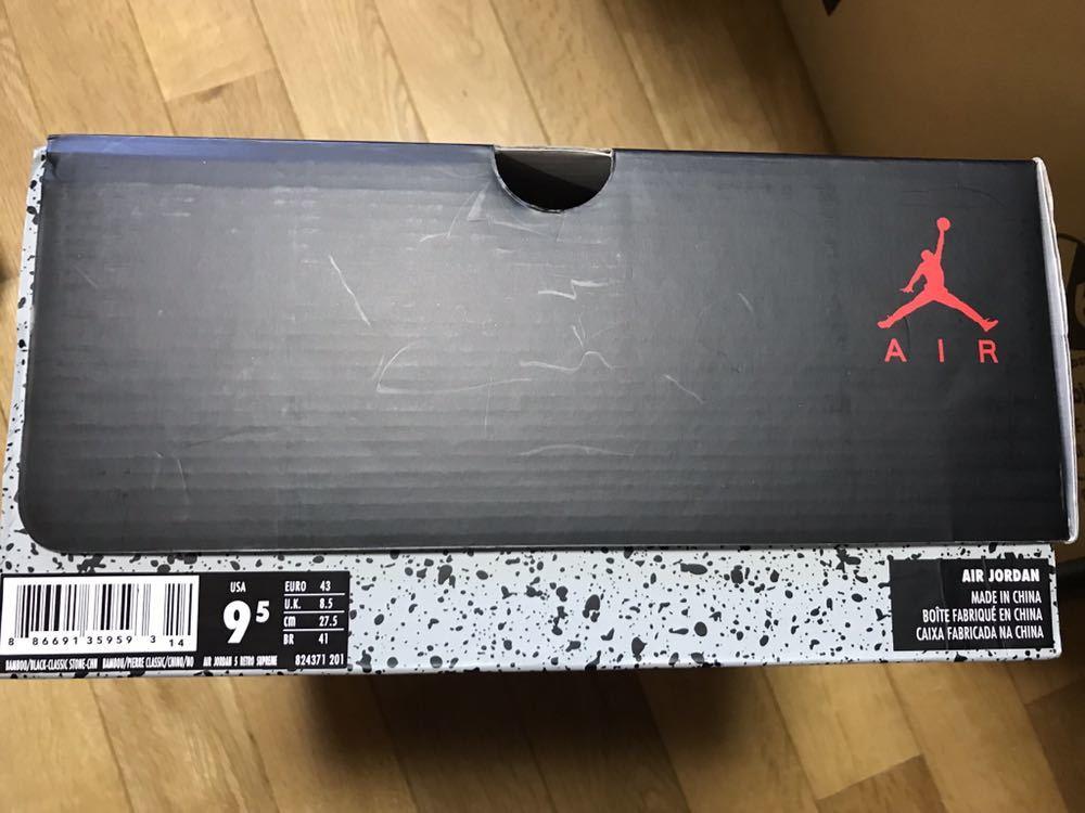 【黒タグ 納品書付】NIKE AIR JORDAN 5 RETRO SUPREME Camo 27.5cm 国内正規品 オンライン購入 新品未使用 限定 US9.5 迷彩 カモ AJ5 レア_画像9