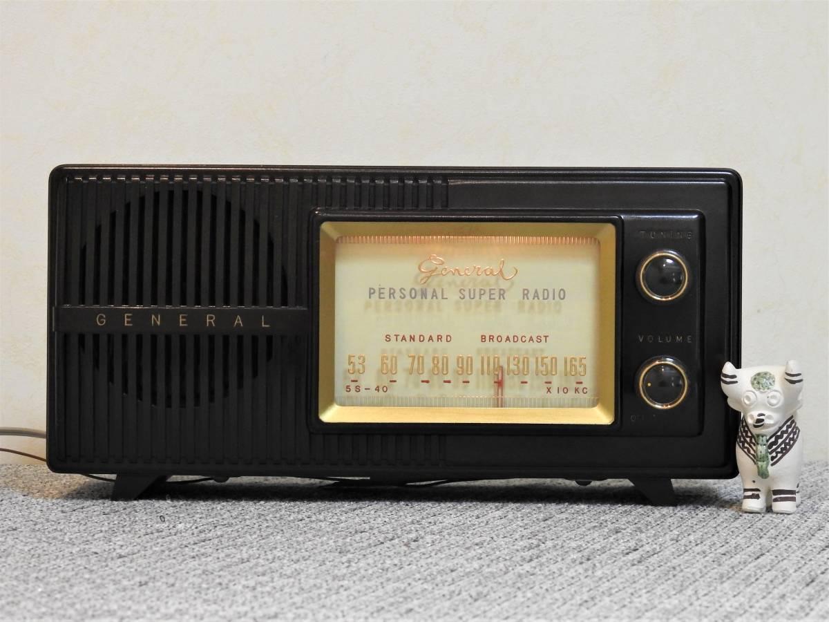 ゼネラルの小型5球スーパーラジオです。