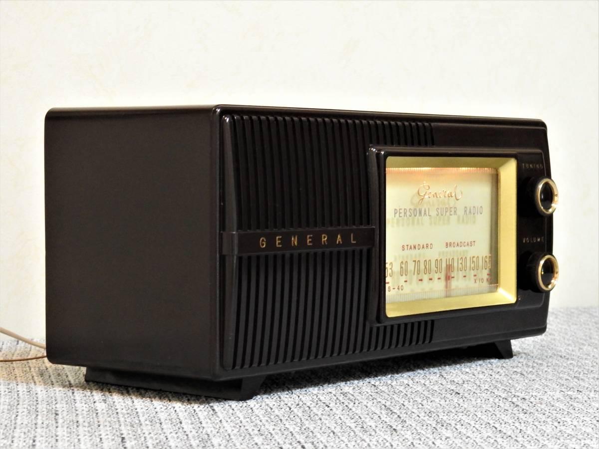 昭和の思い出 ゼネラル真空管ラジオ 5球スーパー 5S-40 整備品 その3_画像3