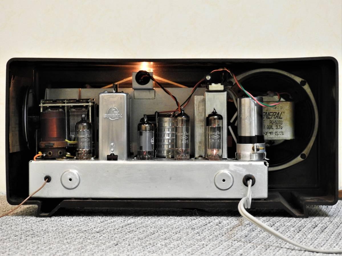 昭和の思い出 ゼネラル真空管ラジオ 5球スーパー 5S-40 整備品 その3_画像9