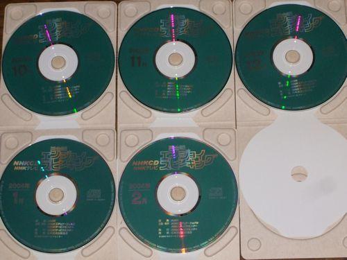 NHKテレビ 英会話 エンジョイスピーキング 2003年度後期 5か月分 CD 竹村日出夫_画像4