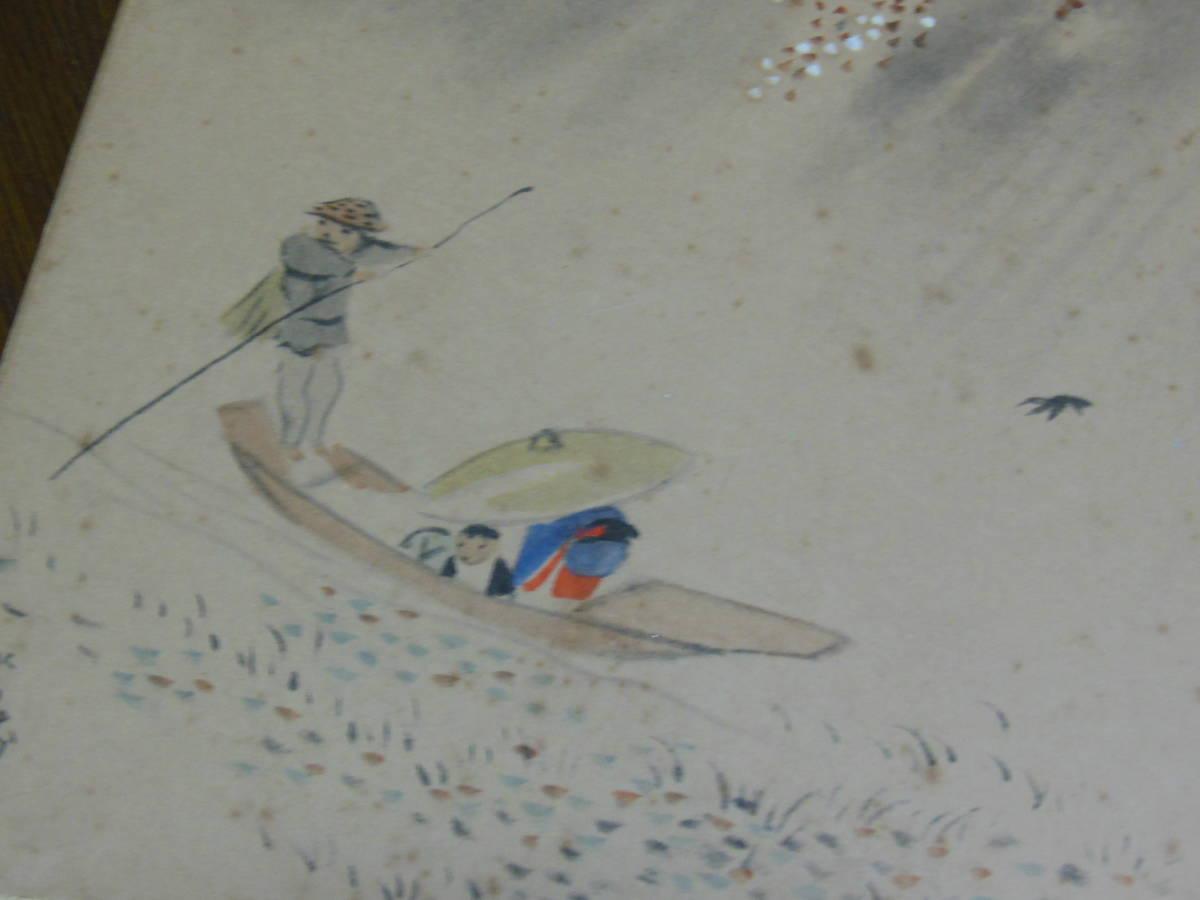 ●《 小川芋銭 色紙 工芸 》 大塚工芸社 日本画 日本画家 田園風景 書画 書 掛け軸 茶道具 まくり_画像2