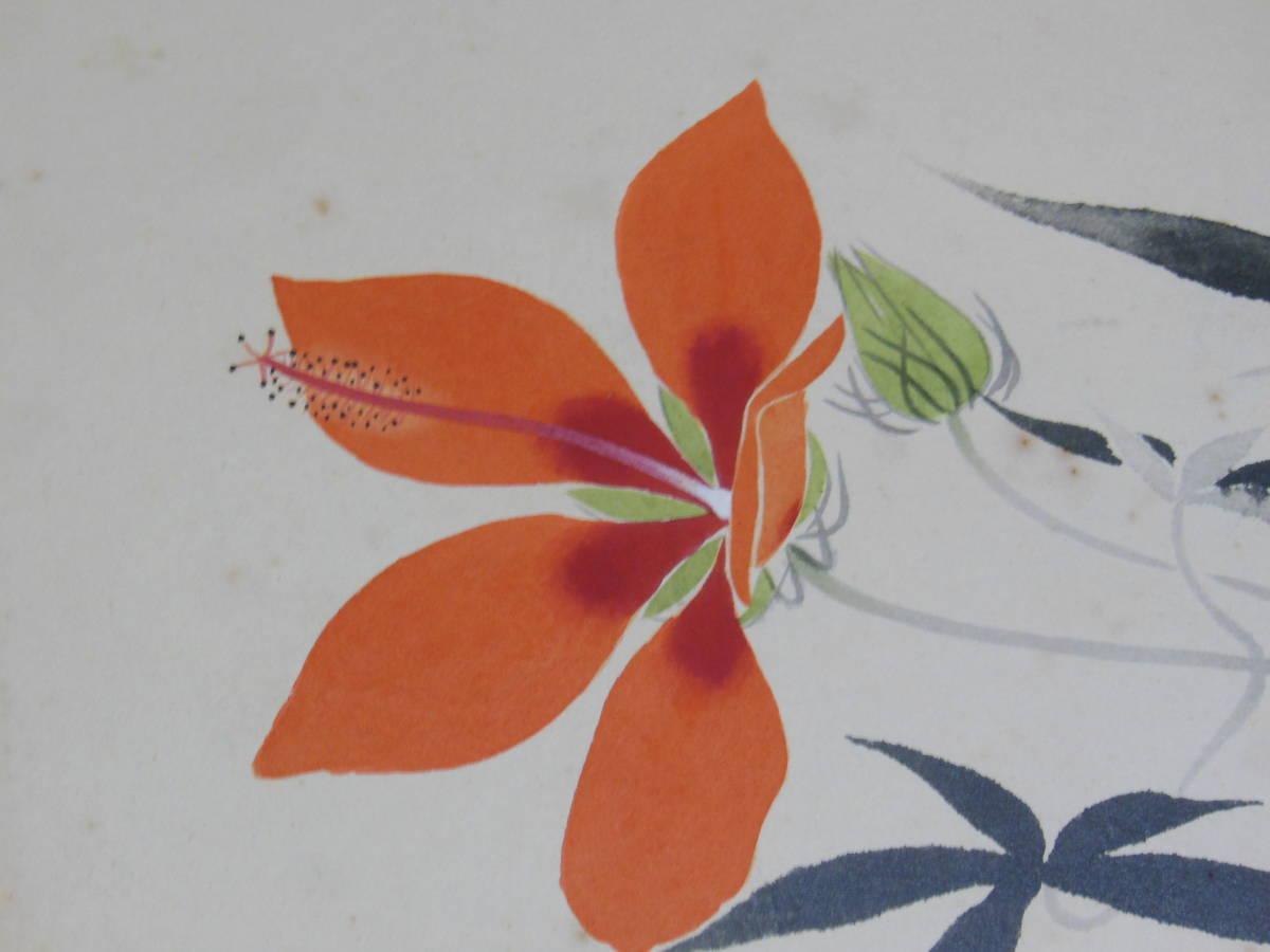 ●《 中村岳陵 色紙 工芸 》 大塚工芸社 日本画家 日本画 静岡 書画 書 掛け軸 茶道具 まくり_画像2