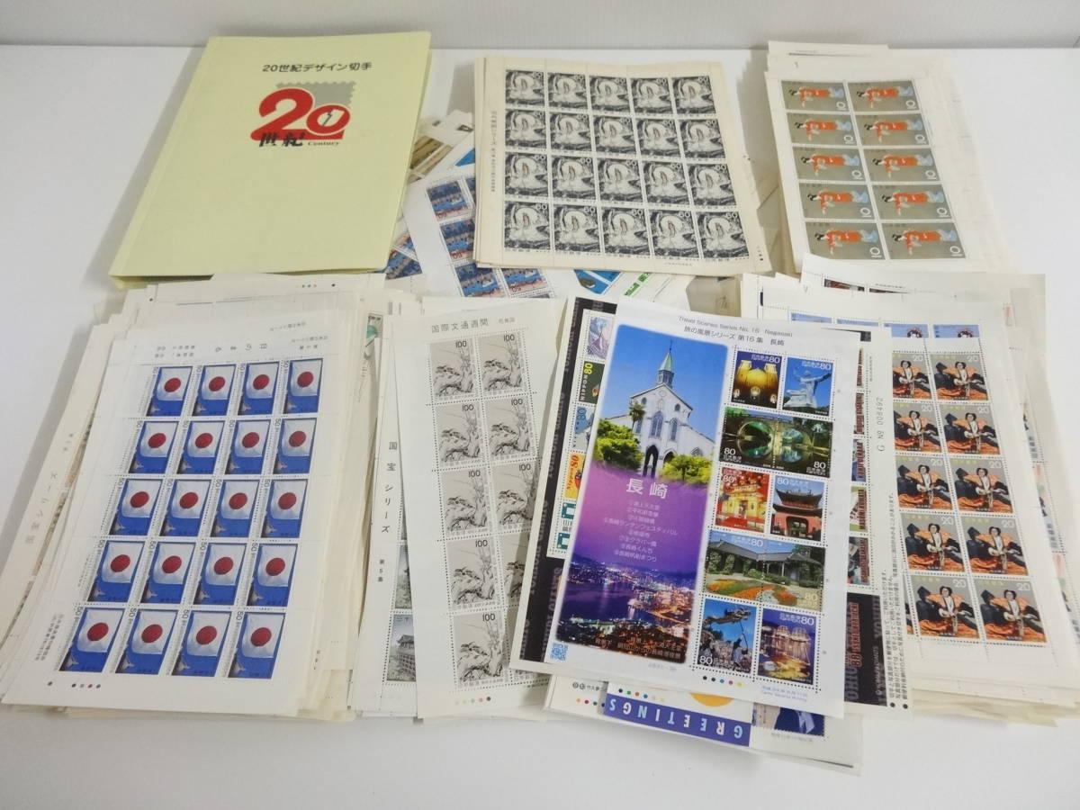 ★送料無料 未使用 切手 シート バラ 額面348,218円分 日本切手 まとめて 大量★
