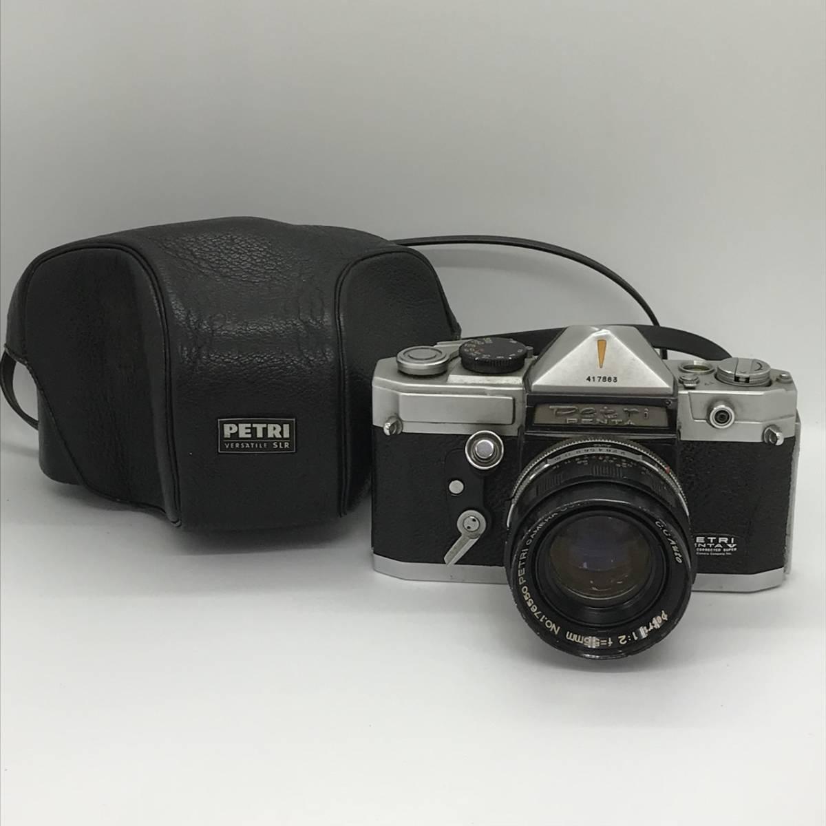PETRI ペトリ フィルム カメラ Petri 1:2 f=55mm
