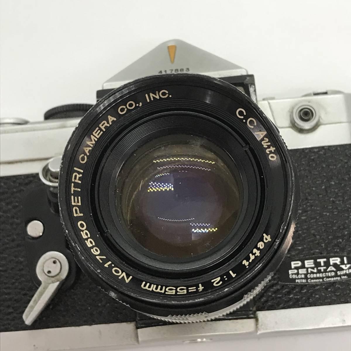 PETRI ペトリ フィルム カメラ Petri 1:2 f=55mm_画像4