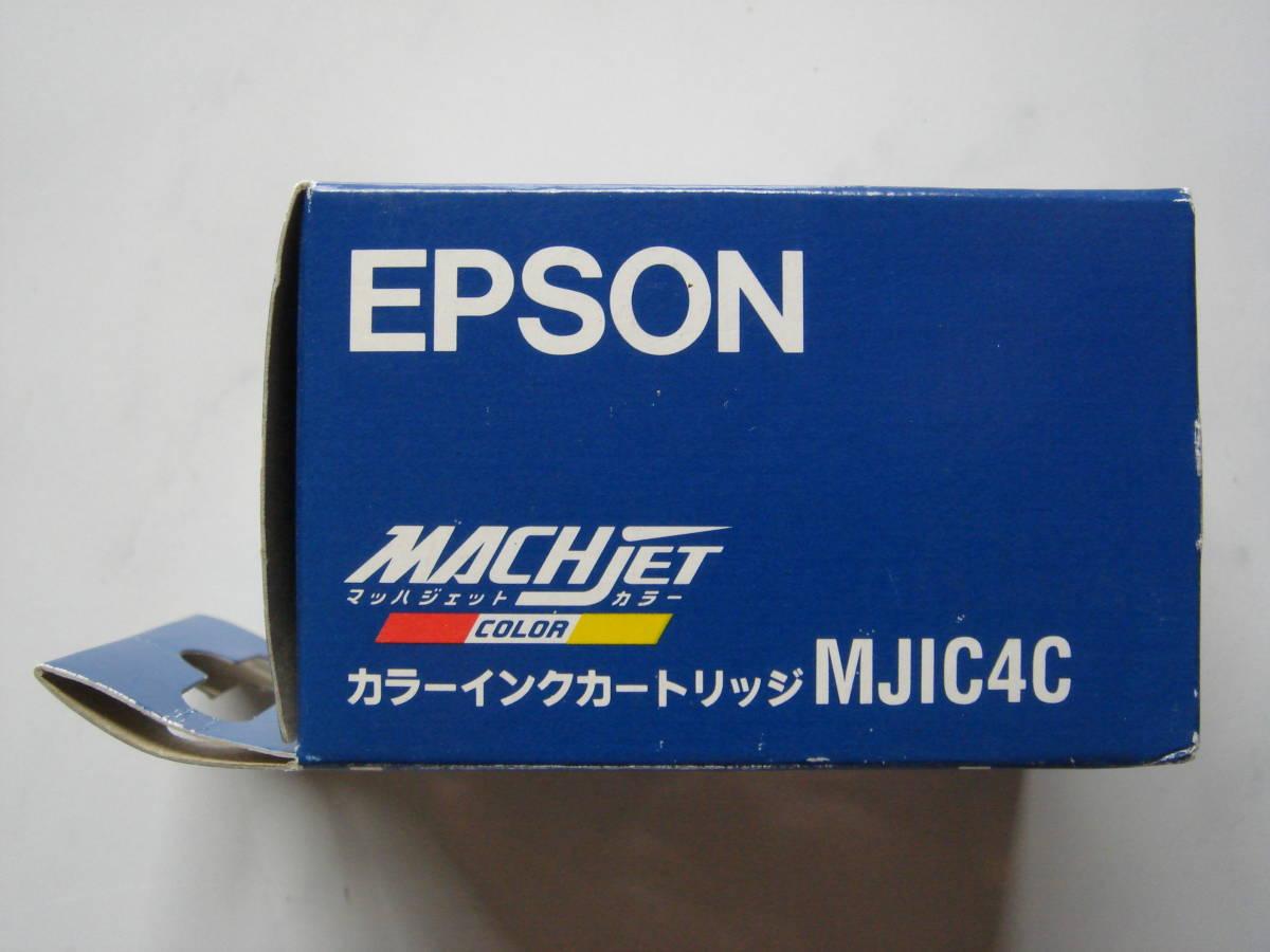 純正 EPSON エプソン MJIC4C 未開封 カラーインクカートリッジ マッハジェットカラー COLOR 適合プリンター MJ-500C MJ-800C 期限切れ_画像3