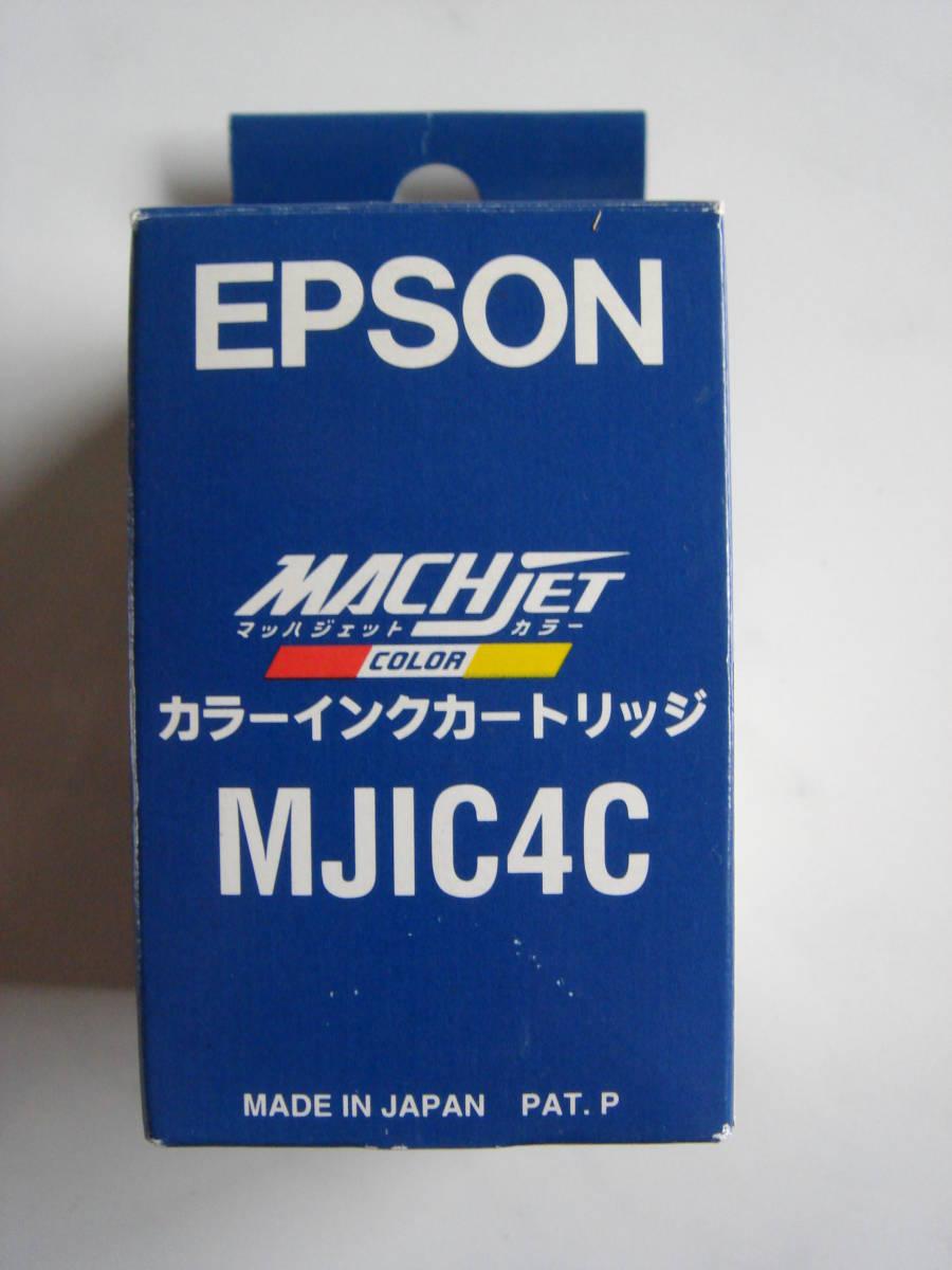 純正 EPSON エプソン MJIC4C 未開封 カラーインクカートリッジ マッハジェットカラー COLOR 適合プリンター MJ-500C MJ-800C 期限切れ_画像1