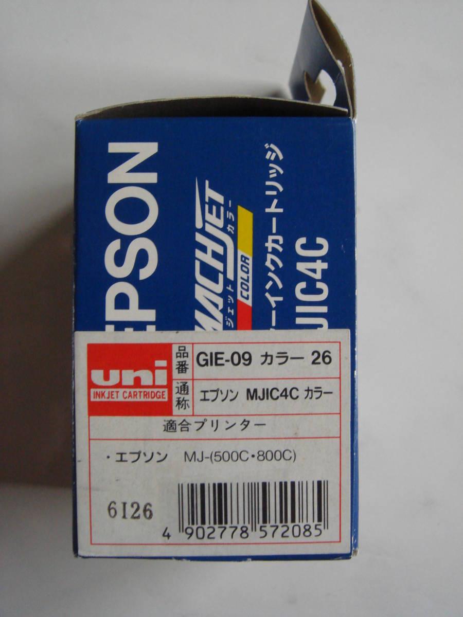 純正 EPSON エプソン MJIC4C 未開封 カラーインクカートリッジ マッハジェットカラー COLOR 適合プリンター MJ-500C MJ-800C 期限切れ_画像5