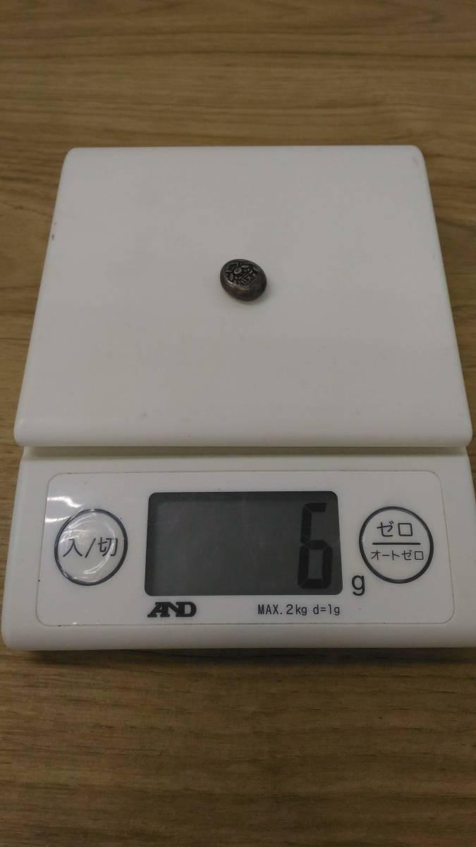 〔ZY41〕豆銀 豆板銀 6g 古銭 アンティークコレクション 60サイズ