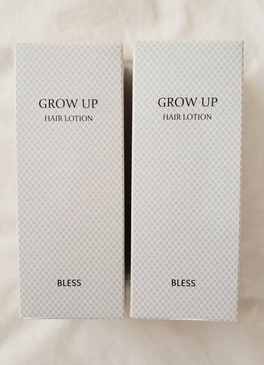 ブレス■BLESS グロウアップ(GROW UP) メディカルフード■新品未開封 育毛剤 2つ