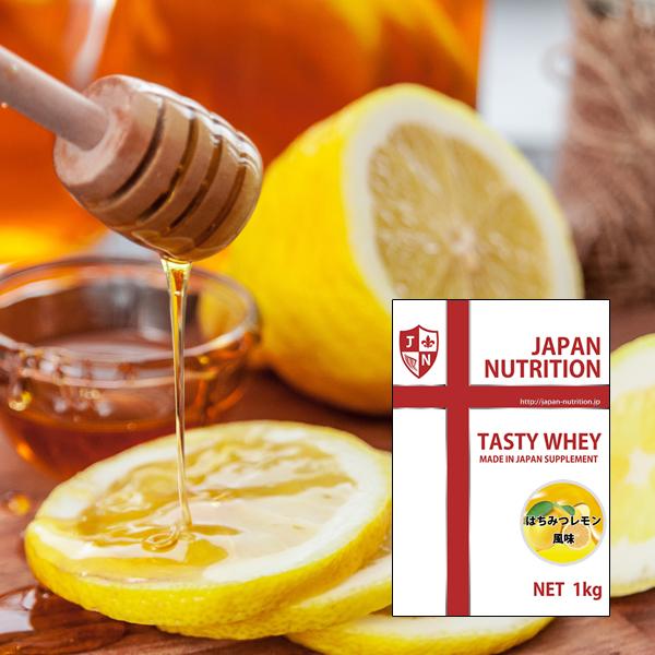 【はちみつレモン味のホエイプロテイン1kg】日本製で美味しい♪高品質低価格で全6味◆よりどり3つ以上で送料無料◆1㎏で税込2,480円_画像6