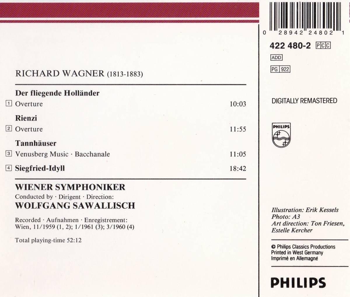 廃盤超希少 初期西独盤 ヴォルフガング・サヴァリッシュ ウイーン・フィル ワーグナー 管弦楽 作品集_画像2