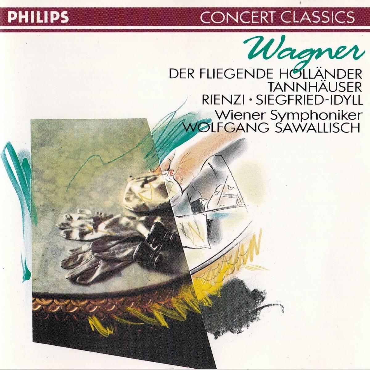 廃盤超希少 初期西独盤 ヴォルフガング・サヴァリッシュ ウイーン・フィル ワーグナー 管弦楽 作品集_画像1
