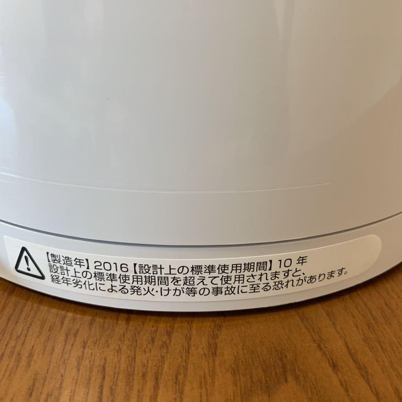 *dyson ダイソン HP01 空気洗浄機能付ファンヒーター ホワイト 2016年製 動作確認済 リモコン付。_画像10