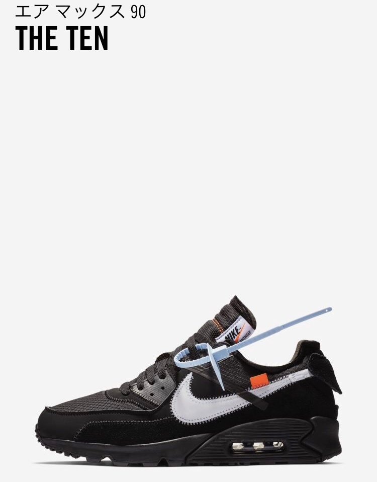 COMING SOON: OFF WHITE x NIKE AIR MAX 90 'THE TEN' | Sneaker