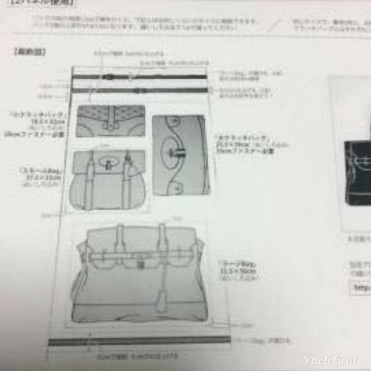 だまし絵 バーキン風バッグやポーチが四つ作れます 作り方付き 数量2がおすすめ カス入り オックス生地 生成り_画像3
