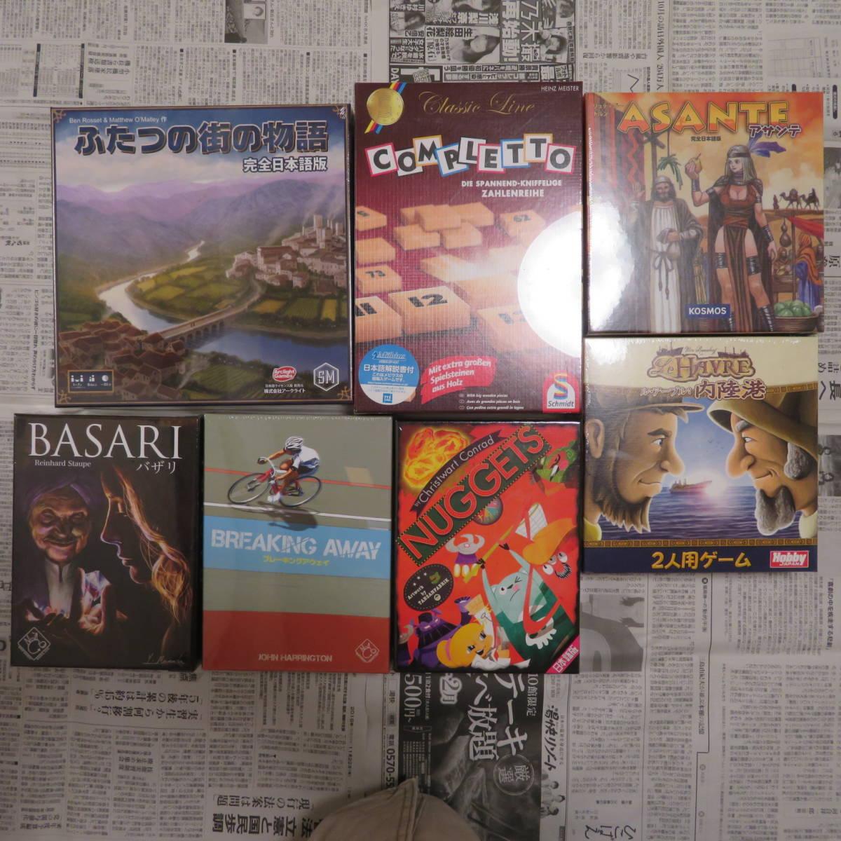 新品ボードゲーム・カードゲームまとめ売り_画像3