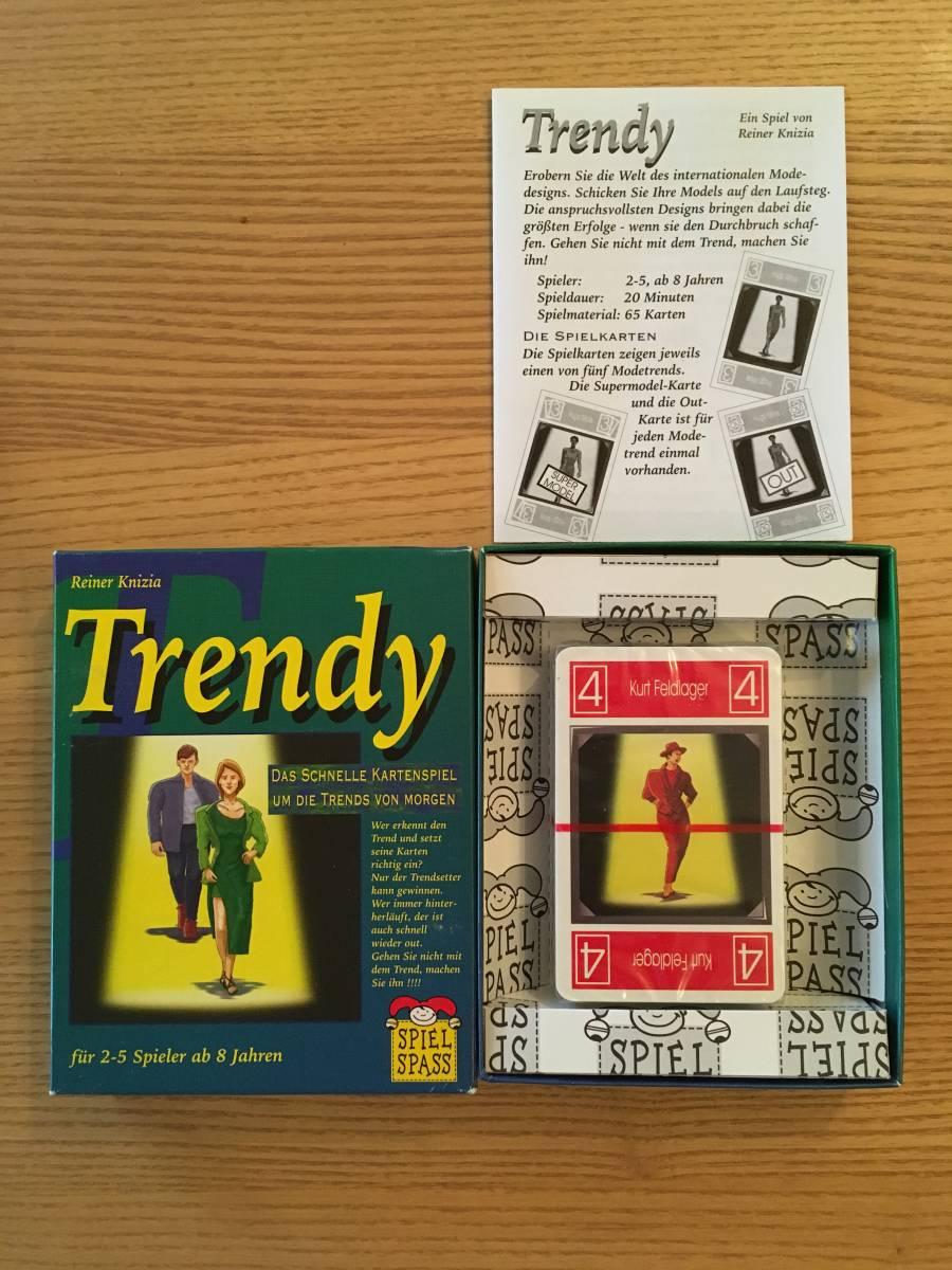 Trendy(トレンディ)流行とはなにか?ライナー・クニツィアのオシャレなゲーム 美品_画像2