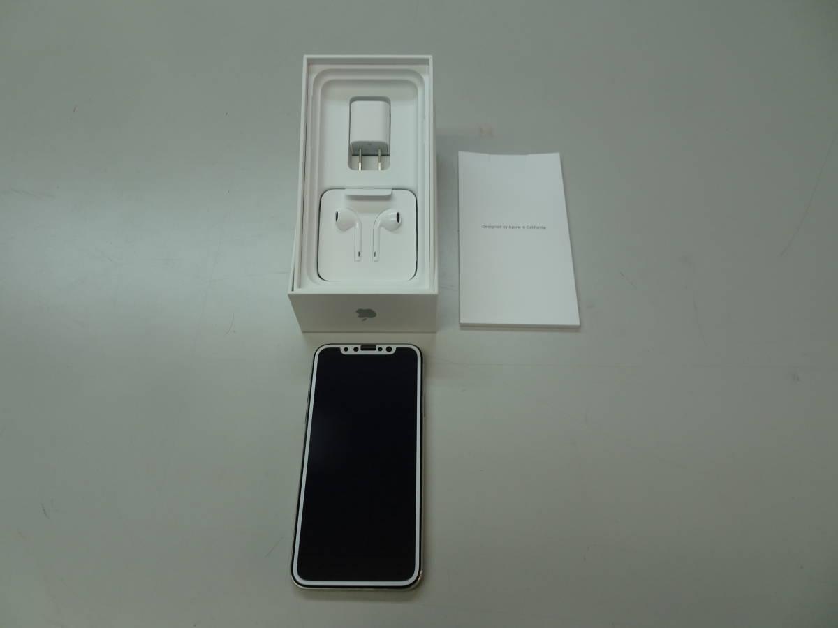 DoCoMo iPhoneX 256GB シルバー SIMロック解除済み