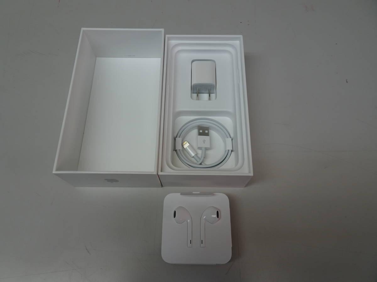 DoCoMo iPhoneX 256GB シルバー SIMロック解除済み_画像5