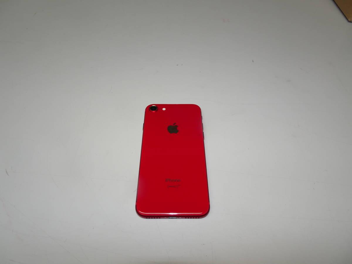 DoCoMo iPhone8 256GB プロダクトレッド_画像6