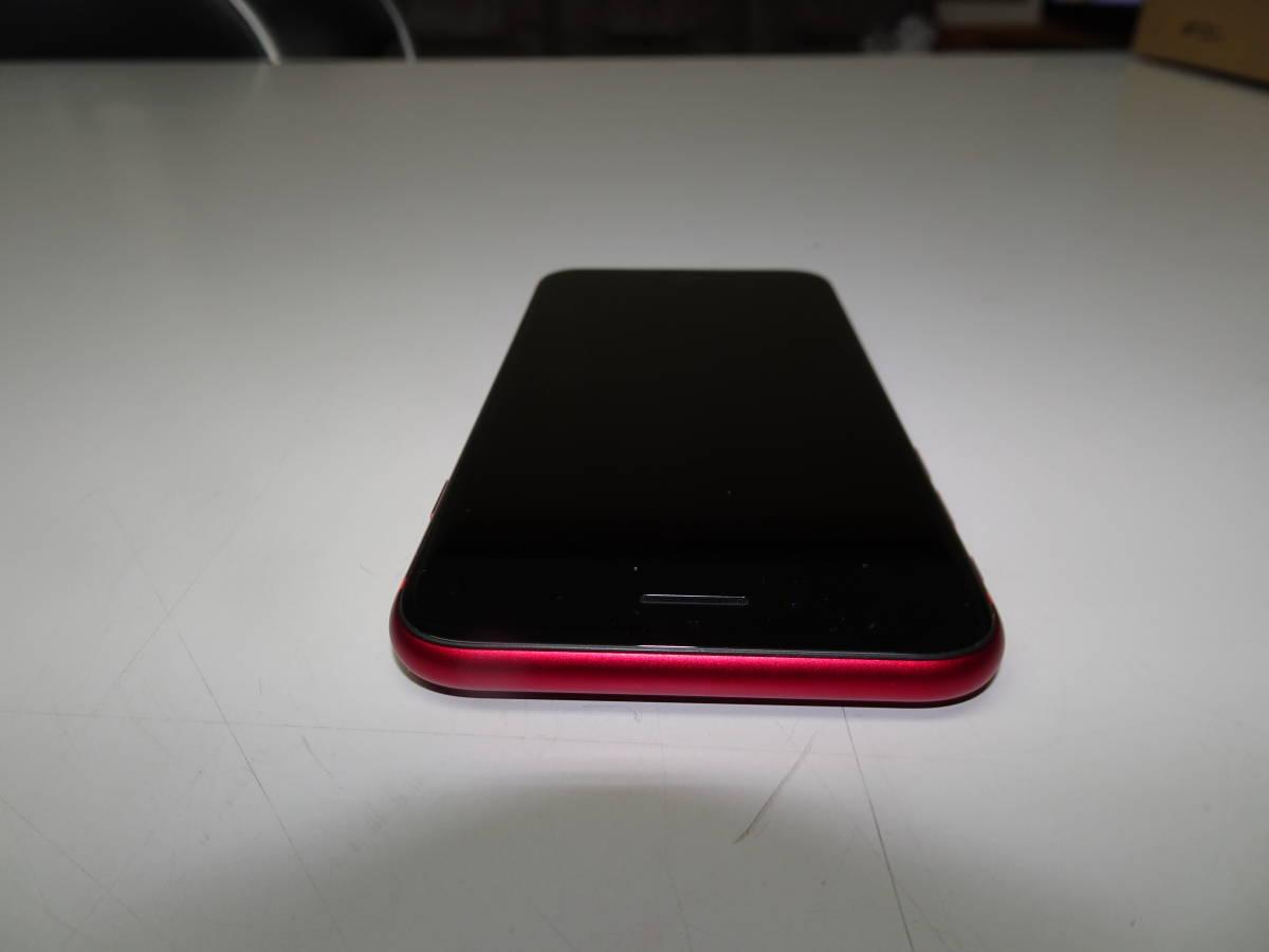 DoCoMo iPhone8 256GB プロダクトレッド_画像7