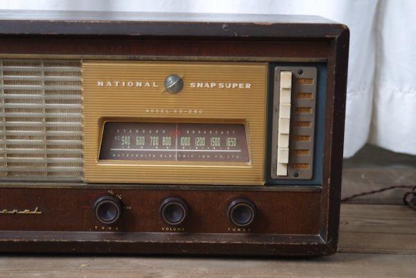 SD469020722 ナショナル真空管ラジオ ■ジャンク扱い/NATIONAL SNAP SUPER BX-250/動作未確認/スロデパ_画像3