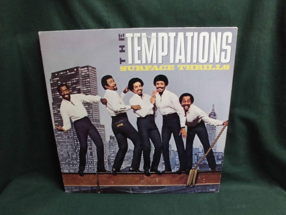 THE TEMPTATIONSテンプテーションズ/SURFACE THRILLS●LP_画像1