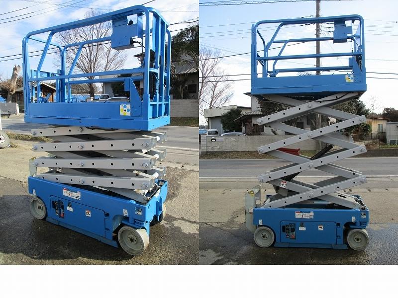 大型高所作業車■最大作業高6.7M/227kg 電動シザースリフト 自走式 垂直昇降型 a