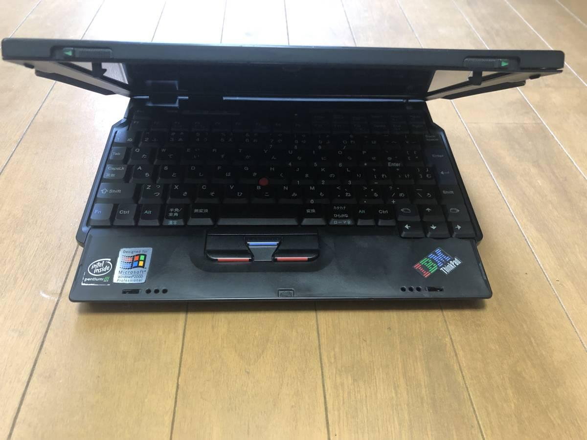 ThinkPad s30 2639-42J PIII600 256MB 15GB 10.4TFT WinXP SP3_画像9