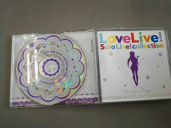 東條希(CV.楠田亜衣奈) CD ラブライブ! Solo Live! Ⅲ from μ's 東條希 Memories with Nozomi_画像3