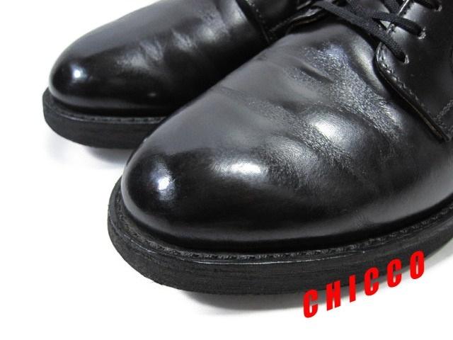 即決★REDWING メンズ 7.5D≒25.5cm ブラック★レッドウィング 101 黒 本革 レザー ポストマン オックスフォード シューズ 米国 USA製 革靴_画像6
