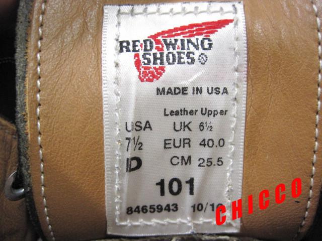 即決★REDWING メンズ 7.5D≒25.5cm ブラック★レッドウィング 101 黒 本革 レザー ポストマン オックスフォード シューズ 米国 USA製 革靴_画像10