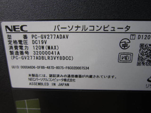 NEC PC-GV277ADAV i7-3740QM 8GB 3TB win10 管K1B34_画像8