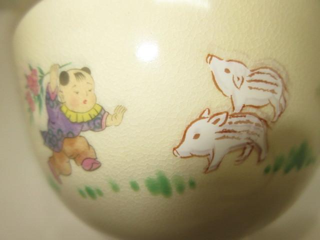 【風流庵】 『新品』 栄山作 ★ 唐子・うり坊 茶碗 紙箱_画像4