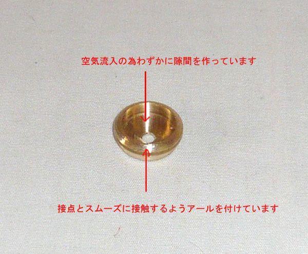MR-9電池アダプター空気電池仕様 1.4V PR44電池6個 p_画像2