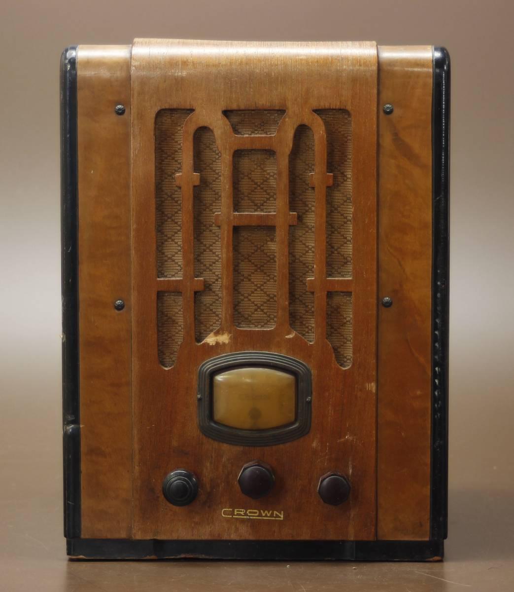 CROWN 480 古い真空管ラジオ ジャンク クラウン_画像2